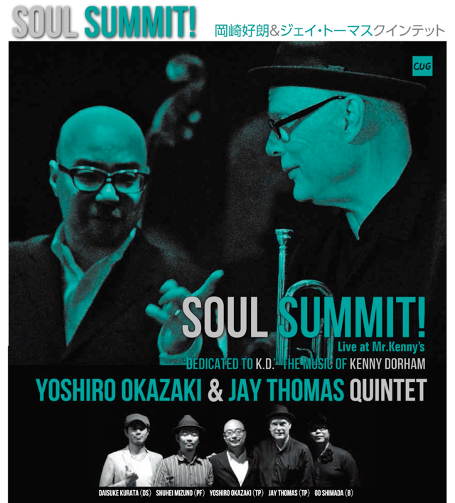 soulsummit_large